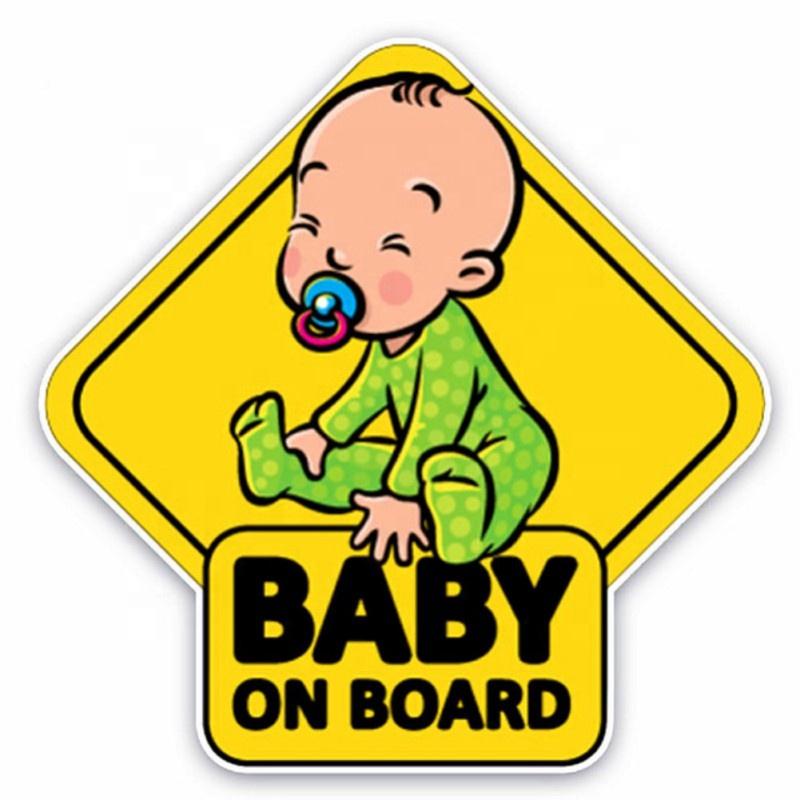 שילוט מגנטי לרכב - תינוק על הסיפון יושב