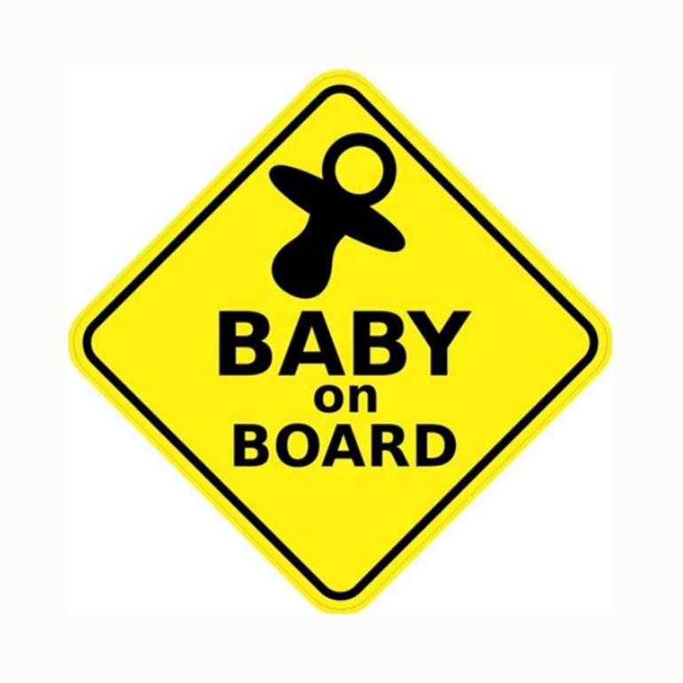 שילוט מגנטי  לרכב - תינוק על הסיפון מוצץ