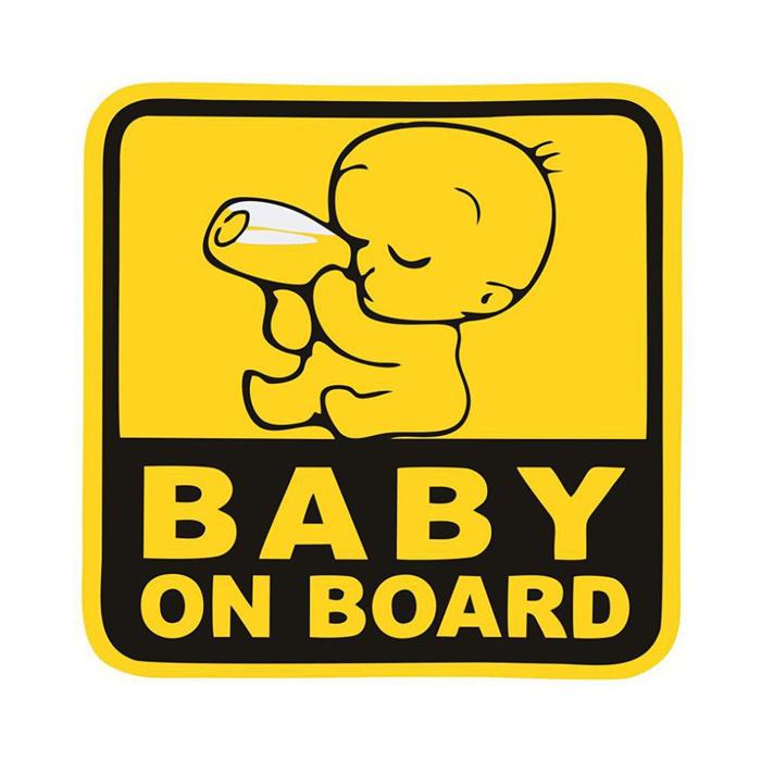 שילוט  מגנטי לרכב - תינוק על הסיפון בקבוק