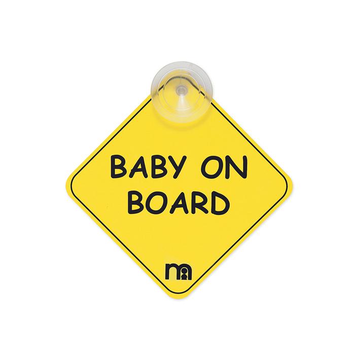 שילוט לחלון לרכב  תינוק על הסיפון   - PVC