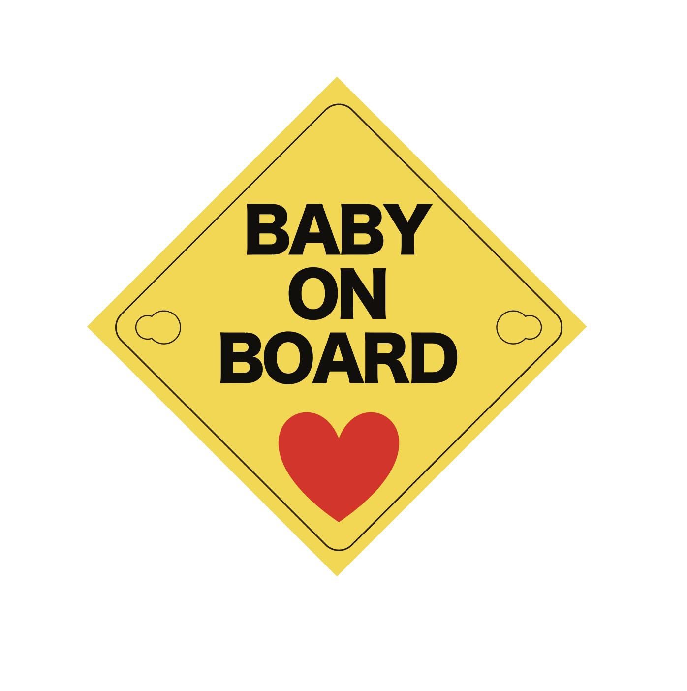 שילוט מגנטי לרכב - תינוק על הסיפון לב
